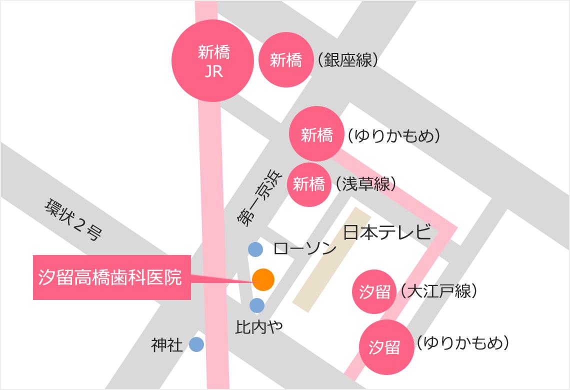 汐留高橋歯科医院への詳細マップ