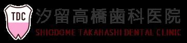 JR都営浅草線 メトロ銀座線 新橋駅から徒歩3分 都営大江戸線 ゆりかもめ 汐留駅から徒歩2分